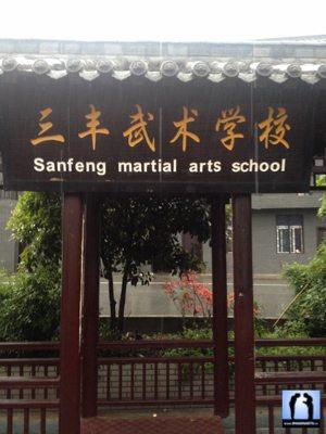 Entrée école Wudang Sanfeng