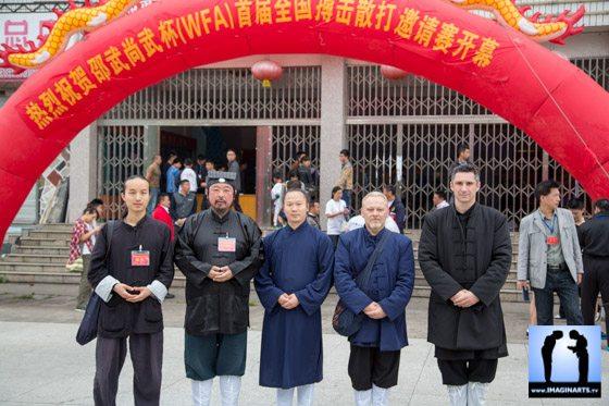 Lionel et la famille du Wudang