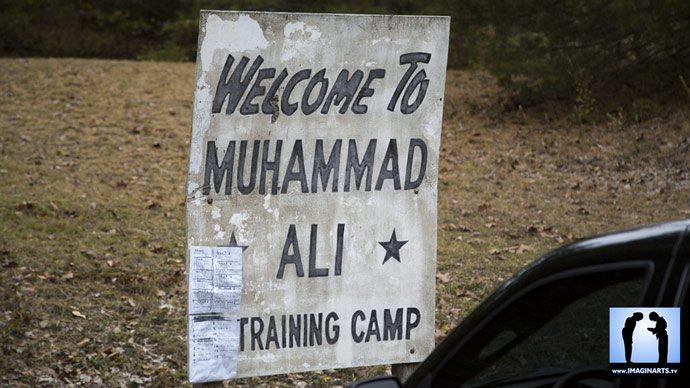 muhammad ali camp