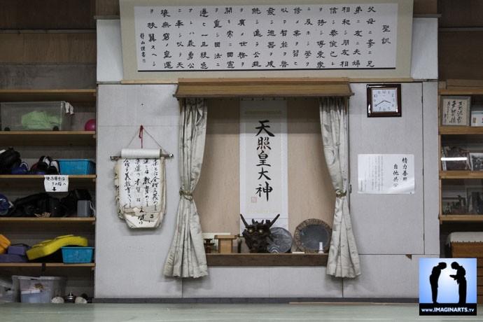 dojo yoseikan shizuoka japon