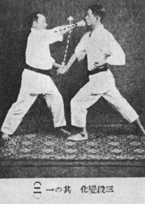 Gichin Funakoshi Ni-dan Henka Karate