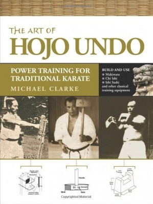 dojo undo entrainement karate okinawa livre