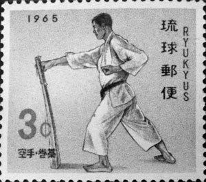 timbre karate makiwara okinawa