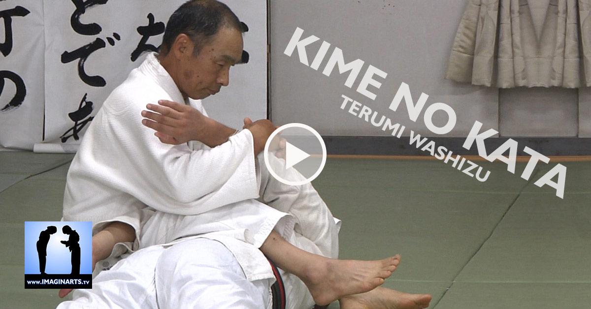 Kime no Kata avec Terumi Washizu [vidéo]