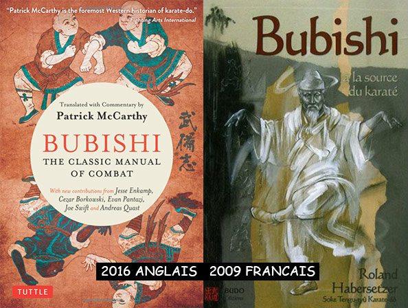 Bubishi le livre karaté
