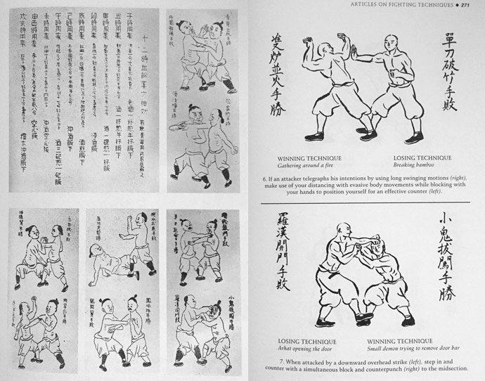 bubishi livre ancien de karate