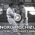 vidéo 8mm Minoru Mochizuki - Yoseikan Dojo