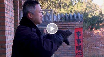 Zhan Zhuang – documentaire [vidéo]