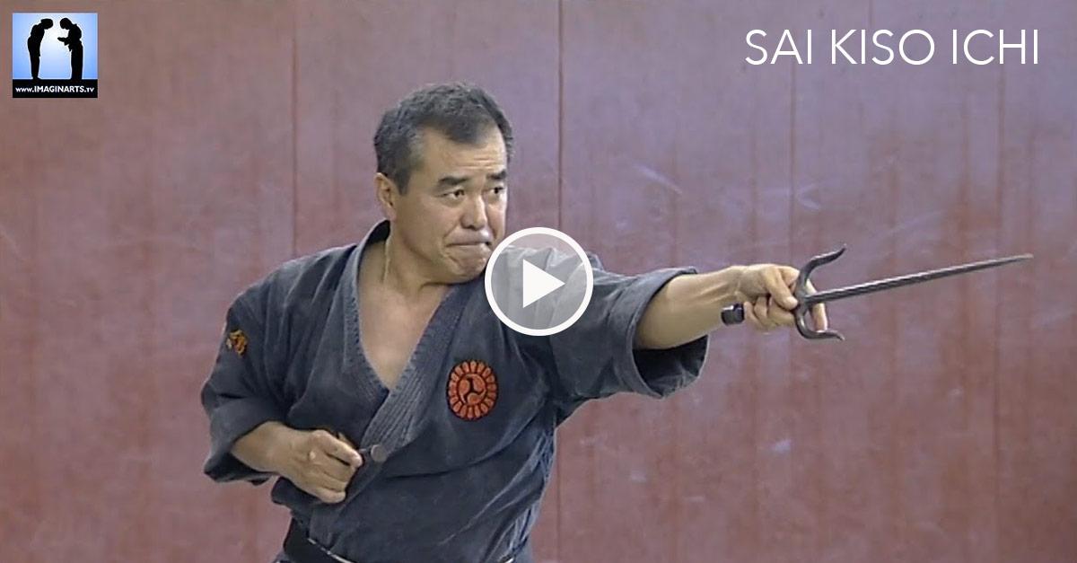 Sai Kiso Ichi - Kobudo [vidéo]