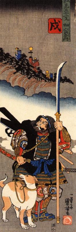 Naginata - Hata Rokurozaemon