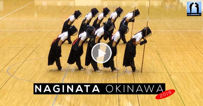 compétition de naginata au Japon Okinawa 2019