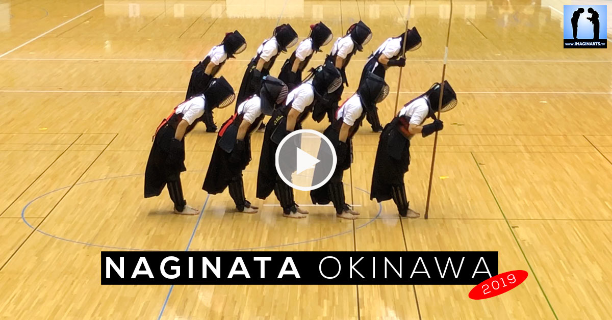 Compétition de Naginata à Okinawa [vidéo]