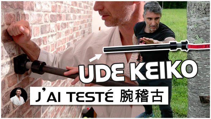 Test avis Ude Keiko de Johp - Bras de bois v2